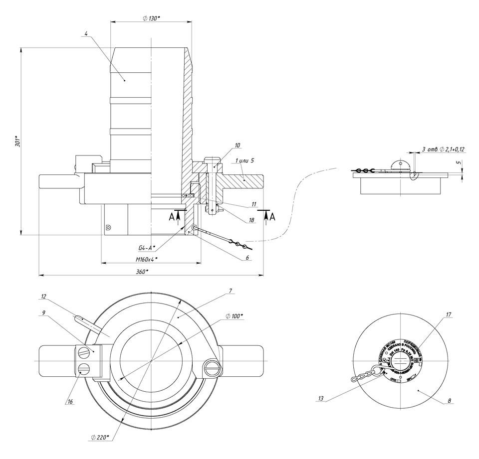 Муфта сливная МС-100: Сборочный чертеж