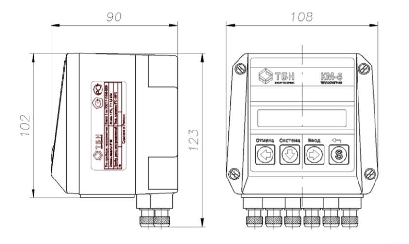 Габаритные и установочные размеры теплосчетчика КМ-5